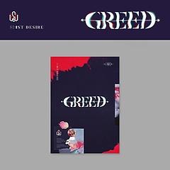 김우석 - 1ST DESIRE [GREED] [1st Solo Album][K ver.]