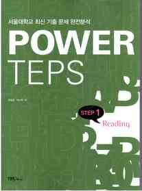 POWER TEPS STEP 1 READING