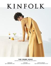 킨포크 KINFOLK vol.25