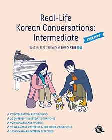 """<font title=""""Real-Life Korean Conversations: Intermediate"""">Real-Life Korean Conversations: Intermed...</font>"""