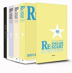 """<font title=""""English Re-start Study Pack 잉글리시 리스타트 스터디 팩 세트"""">English Re-start Study Pack 잉글리시 리...</font>"""