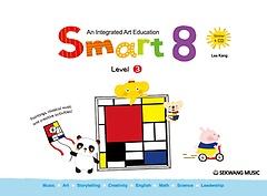 스마트 에이트 smart 8 - 3단계 (영문판)
