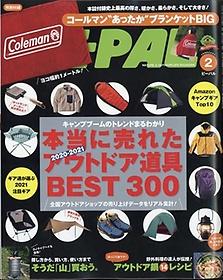 [한정수량 초특가] BE-PAL (ビ-パル) - 2021년 2월호 (부록 : Coleman 블랭킷)