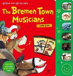 �극�� ���Ǵ� The Bremen Town Musicians (�����)