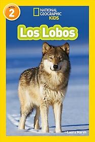 Los Lobos (Paperback) - Spanish Edition