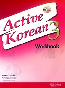 "<font title=""Active Korean 3 : Workbook (Paperback+Audio CD)"">Active Korean 3 : Workbook (Paperback+Au...</font>"
