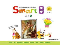 스마트 에이트 smart 8 - 4단계 (영문판)
