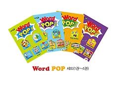 """<font title=""""[EBS 초등영어] EBS 초목달 Word POP 1~4 세트"""">[EBS 초등영어] EBS 초목달 Word POP 1~4 ...</font>"""
