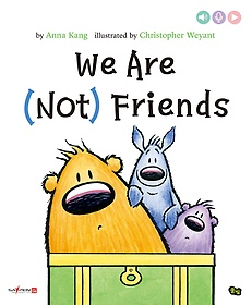 We Are (Not) Friends (세이펜)