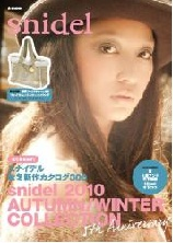 snidel 10-11 Autumn/Winter Collection [부록] 토트백