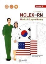 (Fornurse's) NCLEX -RN.vol.1