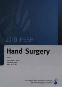 2010 IFFSH Hand Surgery
