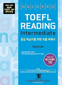 "<font title=""해커스 토플 리딩 인터미디엇 (Hackers TOEFL Reading Intermediate)"">해커스 토플 리딩 인터미디엇 (Hackers TOE...</font>"