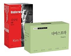 바이링궐 에디션 한국 대표 소설 110 - 10