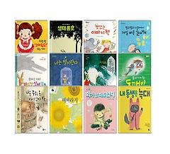 제12회 한국어능력시험 선정도서 누리과정 패키지(전12권)