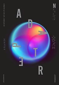 2022 UAA 생명과학 2 ADAPTER N제 (2021)