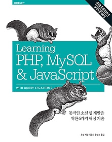 "<font title=""Learning PHP, MySQL & JavaScript With jQuery, CSS & HTML5 - 4th Edition"">Learning PHP, MySQL & JavaScript With jQ...</font>"