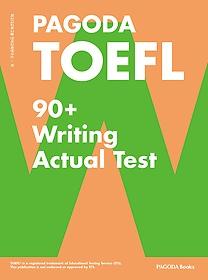PAGODA TOEFL 90+ Writing Actual Test