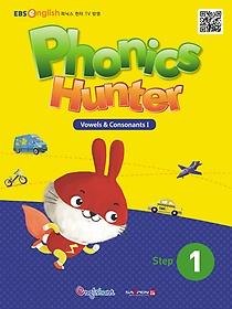 Phonics Hunter Step 1 세트 (세이펜 호환)