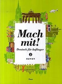 "<font title=""Mach mit! Deutsch fur Anfanger 2 초급독일어"">Mach mit! Deutsch fur Anfanger 2 초급독...</font>"