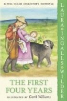 The First Four Years (Paperback)