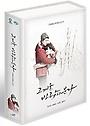 SBS드라마 그 겨울 바람이 분다: 감독판 (10Discs) - DVD [새상품]