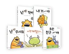 아니야 시리즈 한국어 5권 세트 (세이펜)