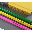 유병재 말장난 연필세트 (3ea)