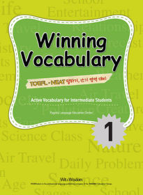 Winning Vocabulary 1