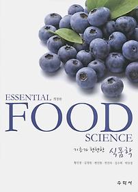 "<font title=""기초가 탄탄한 식품학 ESSENTIAL FOOD SCIENCE"">기초가 탄탄한 식품학 ESSENTIAL FOOD SCIE...</font>"