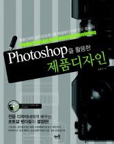 Photoshop   (CD:1)