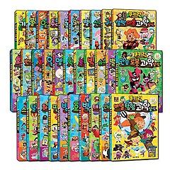 쿠키런 과학상식 시리즈 1~31권 세트