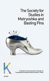 "<font title=""The Society for Studies in Matryoshka and Basting Pins"">The Society for Studies in Matryoshka an...</font>"