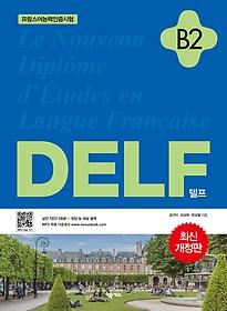 NEXUS DELF B2