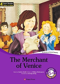 The Merchant of Venice (영문판)