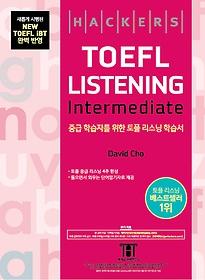 "<font title=""해커스 토플 리스닝 인터미디엇 Hackers TOEFL Listening Intermediate"">해커스 토플 리스닝 인터미디엇 Hackers TO...</font>"