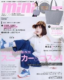 mini (ミニ) - 2018년 9월호 (부록 : Dickies 토트백)