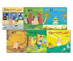 돼지 너구리 시리즈 1~6권 세트