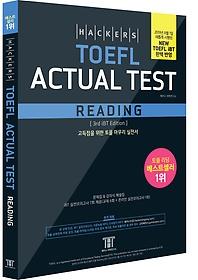 "<font title=""해커스 토플 액츄얼 테스트 리딩 Hackers iBT TOEFL Actual Test Reading - 3rd iBT Edition"">해커스 토플 액츄얼 테스트 리딩 Hackers i...</font>"