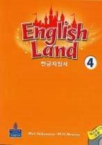 "<font title=""English Land 4 - Korean Teacher"
