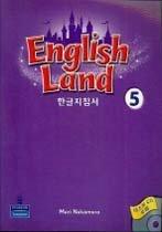 "<font title=""English Land 5 - Korean Teacher"