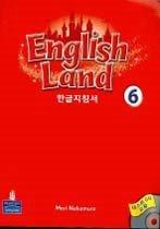 "<font title=""English Land 6 - Korean Teacher"