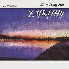 신용재 - Empathy [2nd Mini Album]