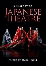 """<font title=""""A History of Japanese Theatre (Hardcover)"""">A History of Japanese Theatre (Hardcover...</font>"""