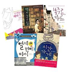 문학동네어린이문학상 수상작 5권 세트