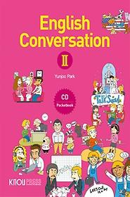 English Conversation 2 (영어회화 2)
