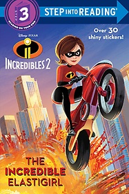 "<font title=""Incredibles 2 Step into Reading (Paperback / Deluxe Edition)"">Incredibles 2 Step into Reading (Paperba...</font>"