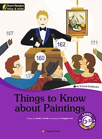 Things to Know about Paintings (영문판)