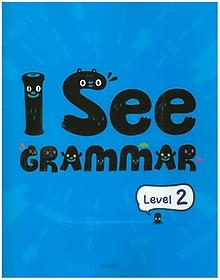 I See Grammar Level 2