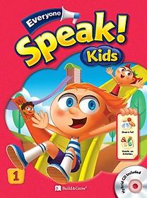 Everyone Speak Kids 1 : Studentbook+Workbook+Hybrid CD